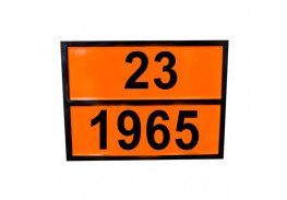 Знак ООН 23/1965