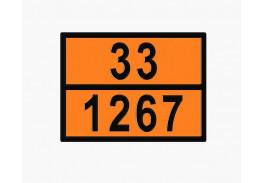 Знак ООН 33/1267