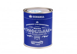 Грифельная краска Siberia 1 литр, синий, на 5 м²
